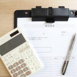 ソーシャルレンディング投資に関する税金。