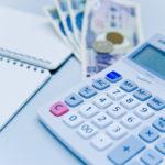 P/L損益計算書を「経営者」の視点でとらえ直すとスッキリする。