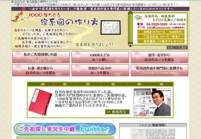 Image1ikiiki