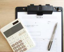 ソーシャルレンディング投資に関する税金。=鷲津辰巳